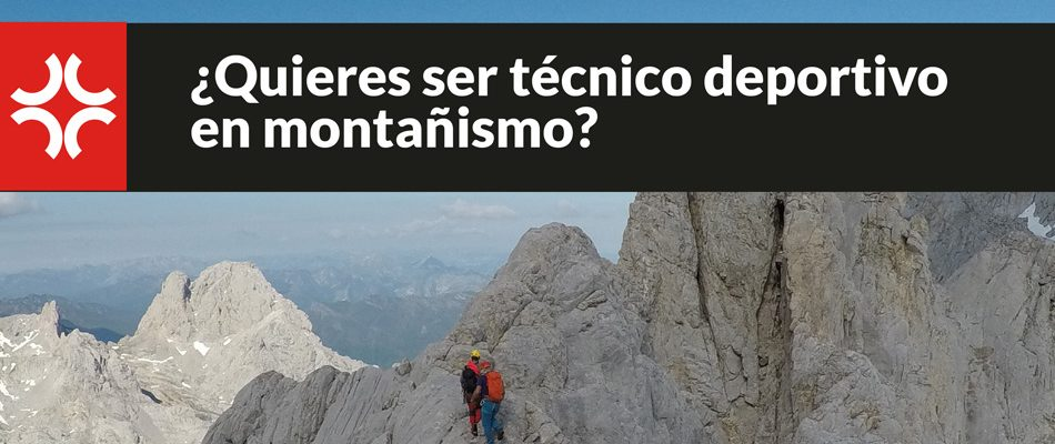 safe_formacion-tecnido-deportivo-montana-escalada-prueba-acceso